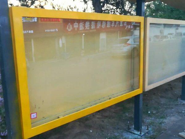 沿街不锈钢广告栏