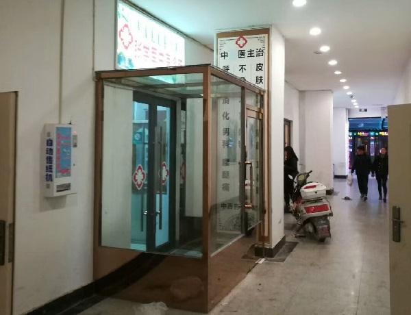 中医门诊玫瑰金不锈钢玻璃门