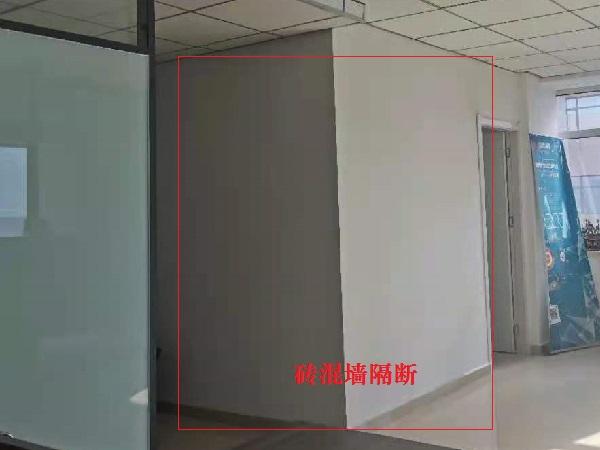 办公室分割有哪些隔断方式,各有什么优缺点?